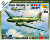 Советский транспортный самолет Ли-2