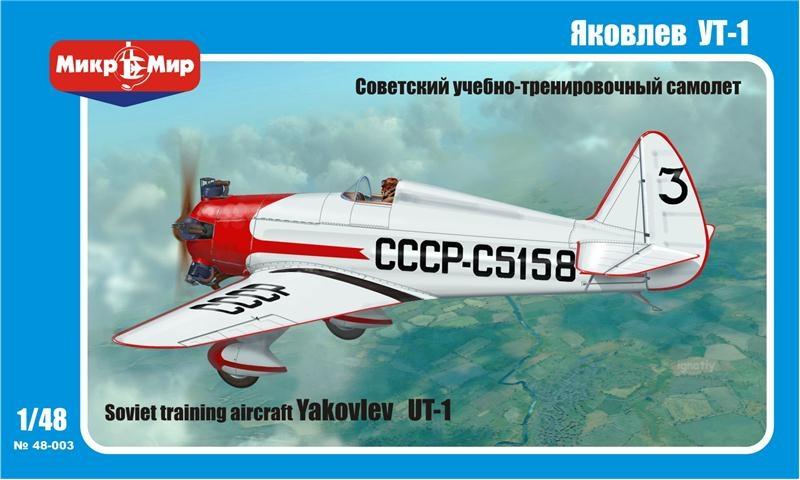 Советский учебно-тренировочный самолет UT-1 Micro-Mir 48002