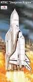 Cоветская ракета-носитель Энергия и Буран