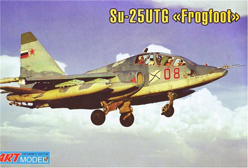 Учебно-тренировочный самолет Cухой Су-25 УТГ Art Model 7213