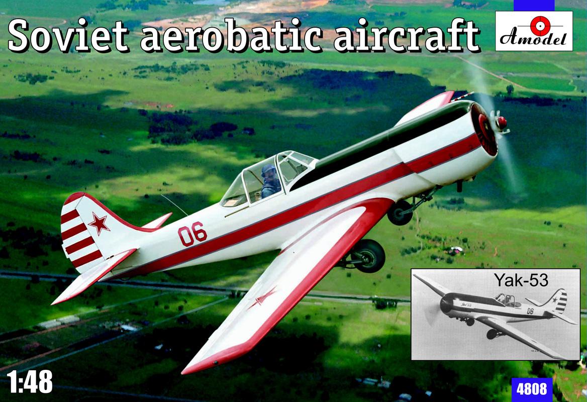 Советский одноместный пилотажный самолет Як-53 Amodel 4808