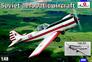 Советский одноместный пилотажный самолет Як-53 Amodel 4808 основная фотография