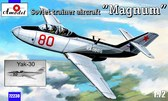 Советский учебно-тренировочный самолет Як-30 Магнум