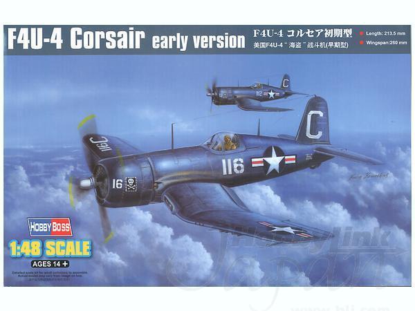 Истребитель F4U-4 Corsair