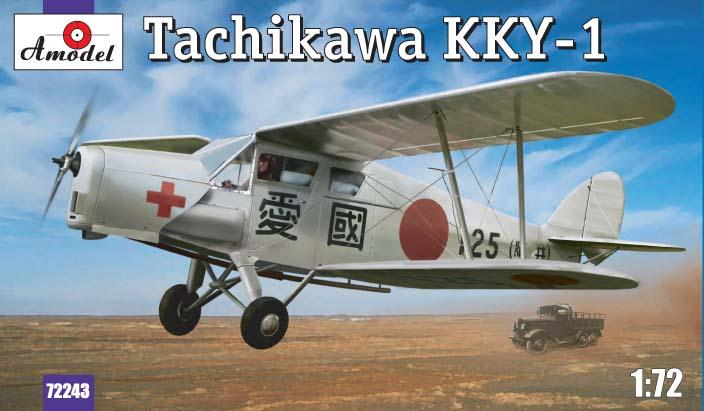 Санитарный самолет Тачикава (Tachikawa) KKY-1 Amodel 72243