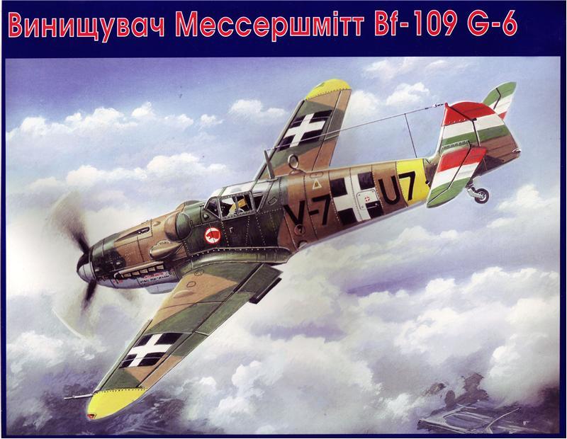 Истребитель Мессершмитт Bf-109G-6 венгерских ВВС Unimodels 423