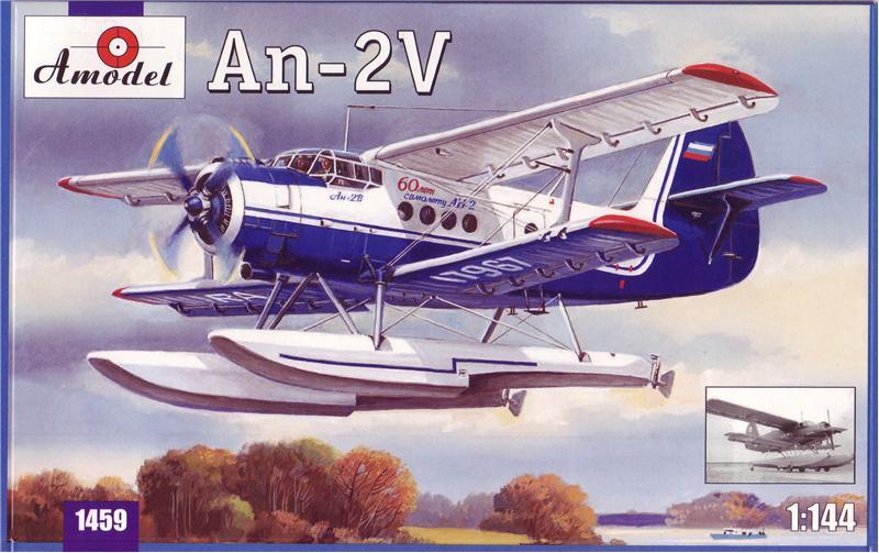 Гидроплан Антонов Ан-2В Amodel 1459