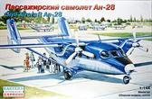 Пассажирский самолет Ан-28