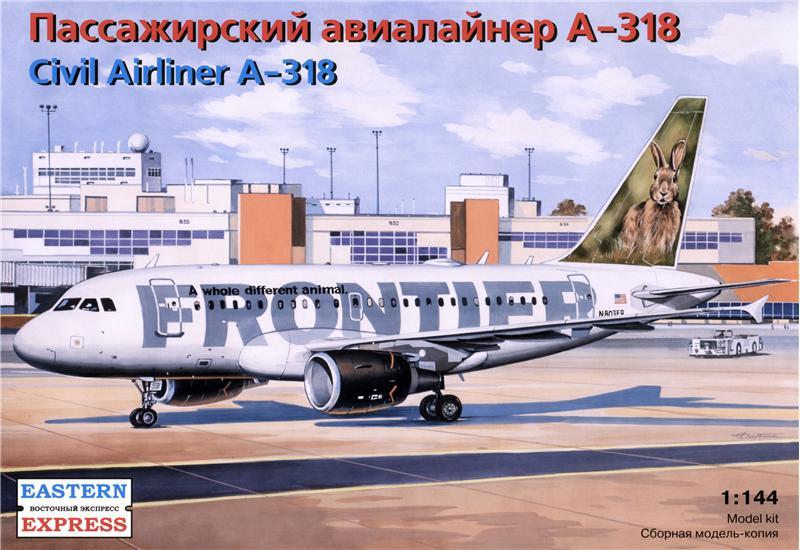 Пассажирский авиалайнер А-318 Eastern Express 14434