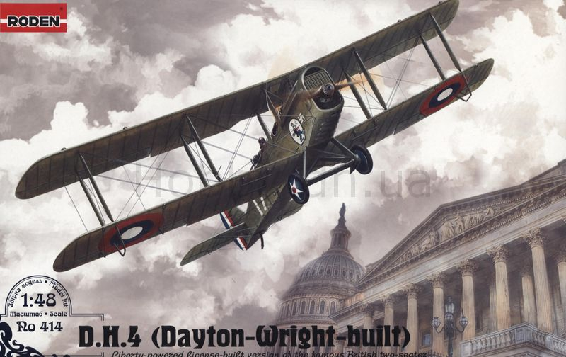 Самолет D.H.4 (Dayton-Wright-built) Roden 414