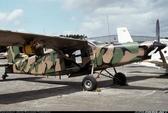 Самолет Пилатус ПС-6Б/H-2 Турбо-Портер