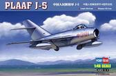 Истребитель J-5