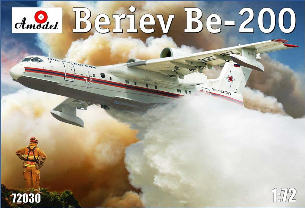 Самолет-амфибия Beriev Be-200 Amodel 72030