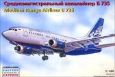Авиалайнер Boeing 735 авиакомпании Aeroflot-Nord