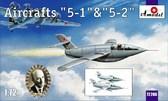 Эксперементальные самолеты 5-1 и 5-2 (2 модели в комплекте)