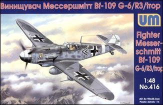 Истребитель Messerschmitt Bf 109G-6/R3/trop Unimodels 416
