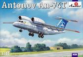Гражданский самолет Антонов Ан-74Т