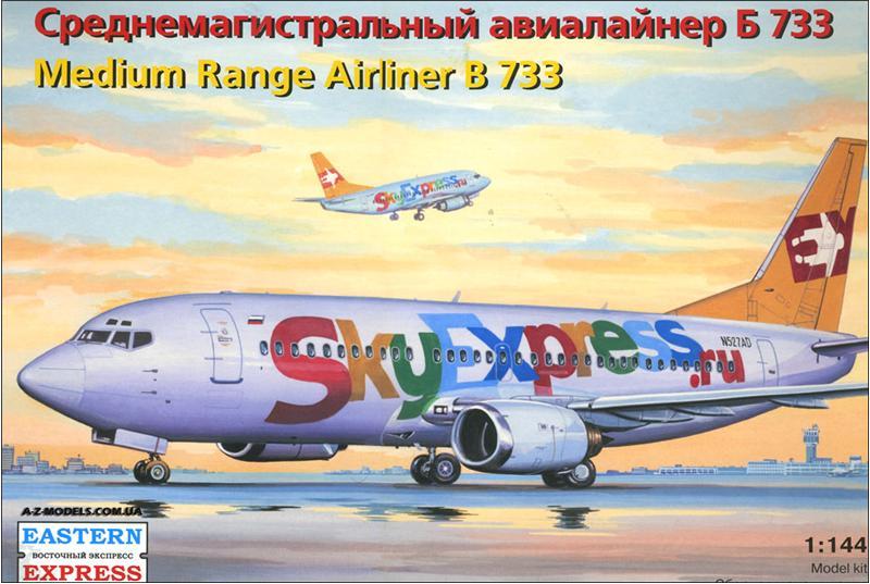 Среднемагистральный авиалайнер Боинг-733 SkyExpress airliner Eastern Express 14422