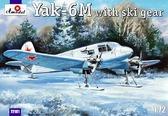 Бомбардировщик Як-6M с лыжным шасси