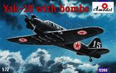 Учебно-тренировочный самолет Як-18