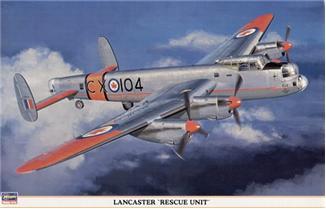 Бомбардировщик Авро 683 Ланкастер