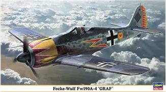 Истребитель-моноплан Фокке-Вульф Fw190A-4 / Focke-Wulf Fw190A-4