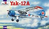 Советский многоцелевой самолет Яковлев Як-12А