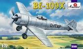Немецкий экспериментальный самолет Bf-109X