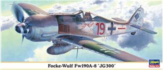 Истребитель-моноплан Фокке-Вульф Fw190A-8 / Focke-Wulf Fw190A-8