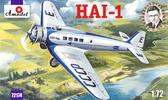Советский пассажирский самолет ХАИ-1