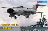 Штурмовик Як-36 Freehand от Art Model