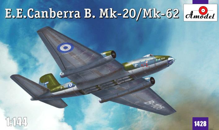 Бомбардировщик E.E.Canberra B. Mk-20/Mk-62 Amodel 1428