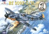Истребитель Мессершмитт Bf-109F-2/U
