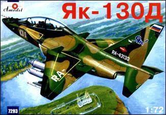 Учебно-боевой самолет Як-130Д (Д - демонстратор) Amodel 7293