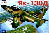 Учебно-боевой самолет Як-130Д (Д - демонстратор)