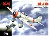 Японский истребитель Ki-27b
