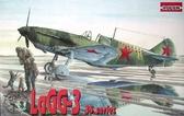 Истребитель LAGG-3 (серия 35)