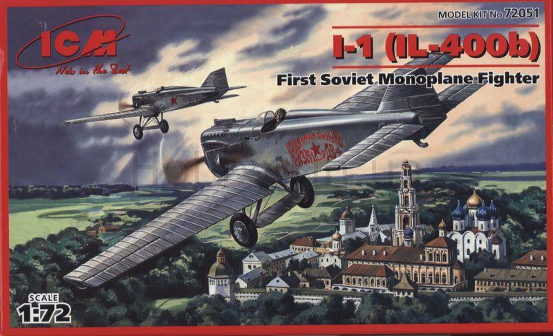 Cоветский истребитель - моноплан. I-1 (IL-400b) ICM 72051