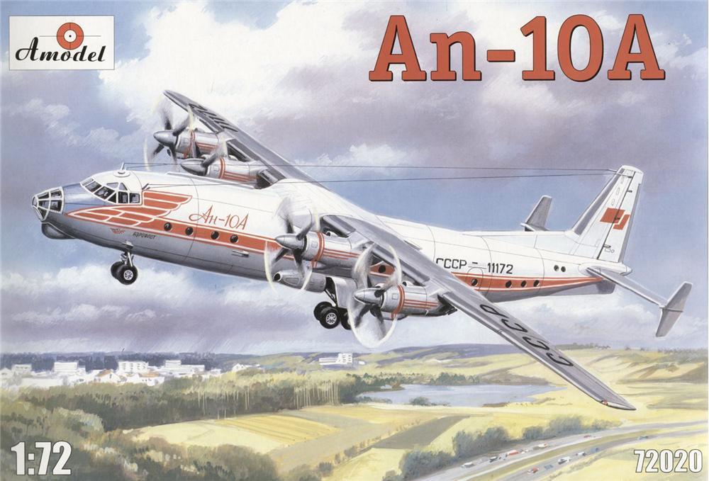 Пассажирский самолёт Ан-10 Amodel 72020