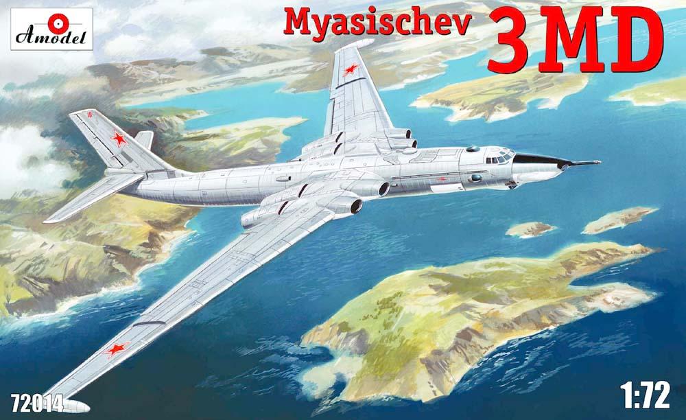 Стратегический бомбардировщик Myasishchev 3MD