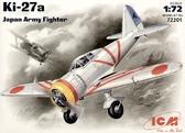 Японский истребитель Ki-27а