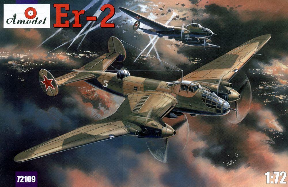 Советский бомбардировщик Ер-2 Amodel 72109