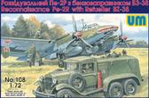 Разведывательный бомбардировщик Пе-2Р с бензозаправником БЗ-38