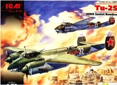 Cоветский бомбардировщик Туполев Ту-2С