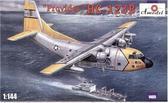 Военно-транспортный самолет Fairchild HC-123B Provider