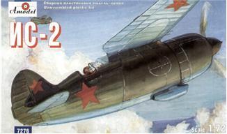 Советский экспериментальный  истребитель ИС-2 Amodel 7276