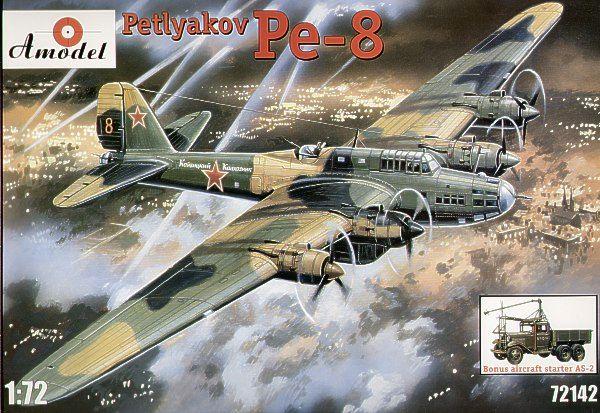 Дальний тяжелый бомбардировщик Пе-8 с аэродромным стартером АС-2 Amodel 72142