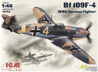 Немецкий истребитель Messerchmitt Bf-109 F4 ICM 48103