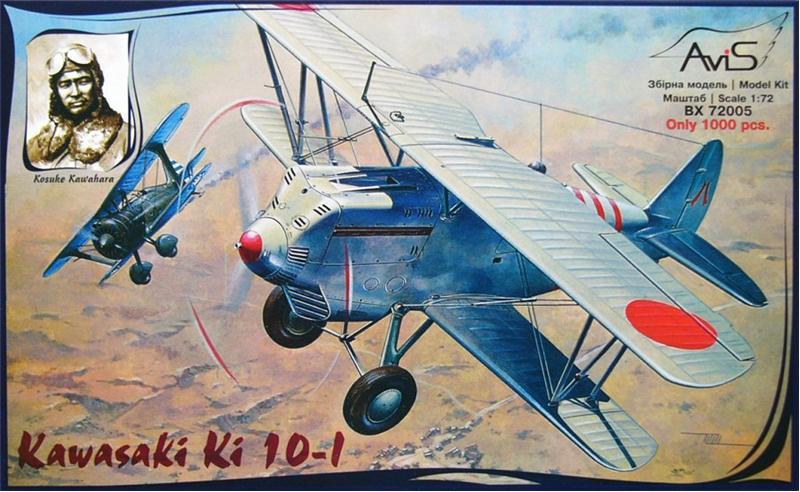Истребитель-биплан Kawasaki Ki-10-I ВВС Японии Avis 72005