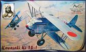 Истребитель-биплан Kawasaki Ki-10-I ВВС Японии